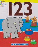 Baby's First Learning Book 123